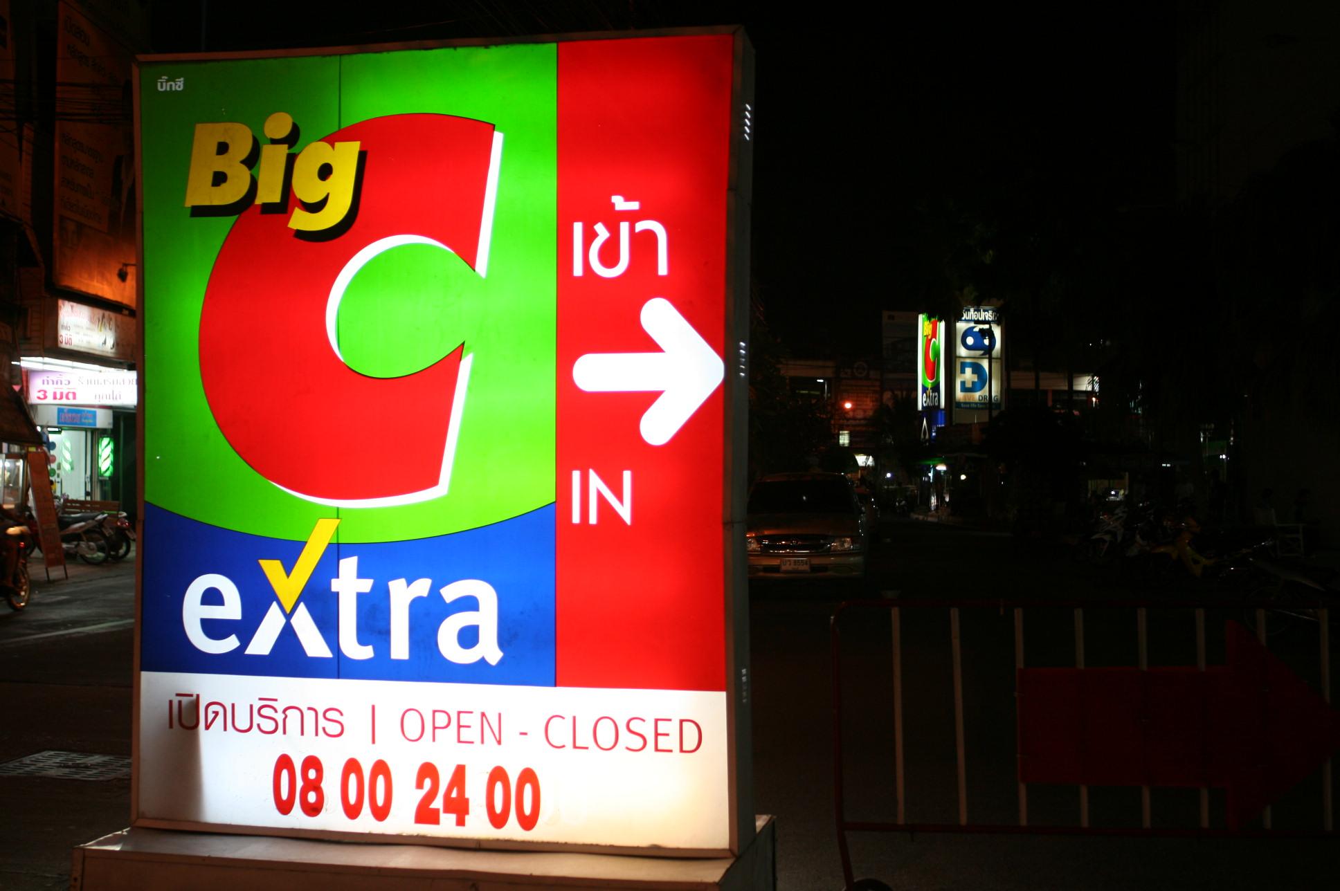BigC extra