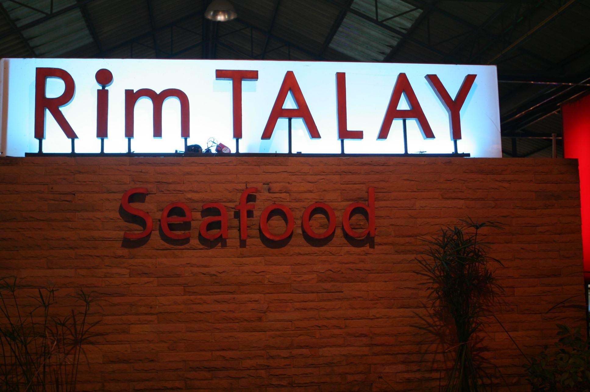 Rim Talay