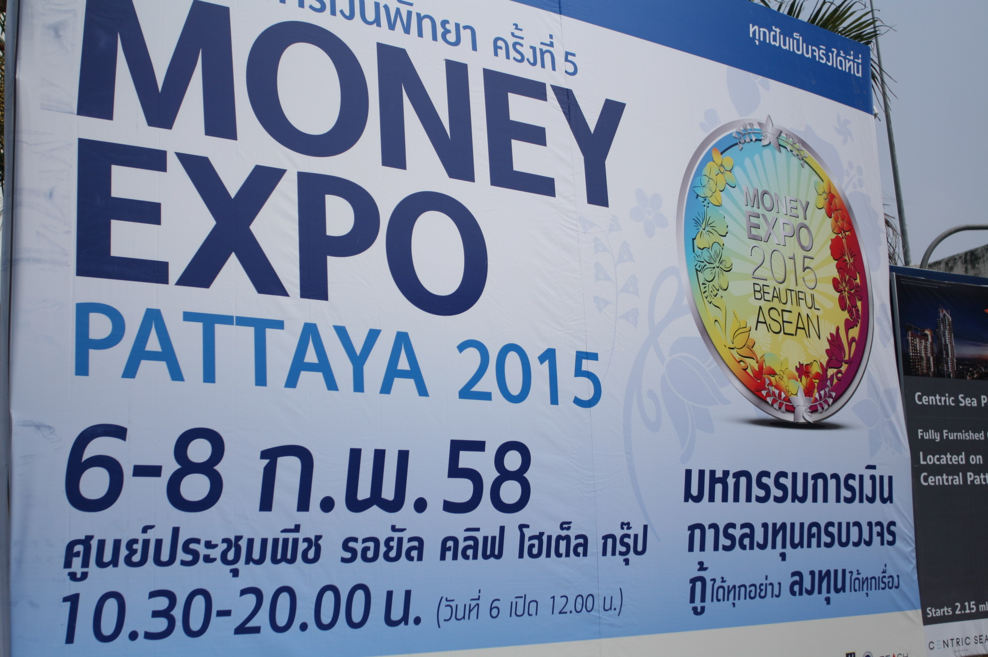 Pattaya Money Expo