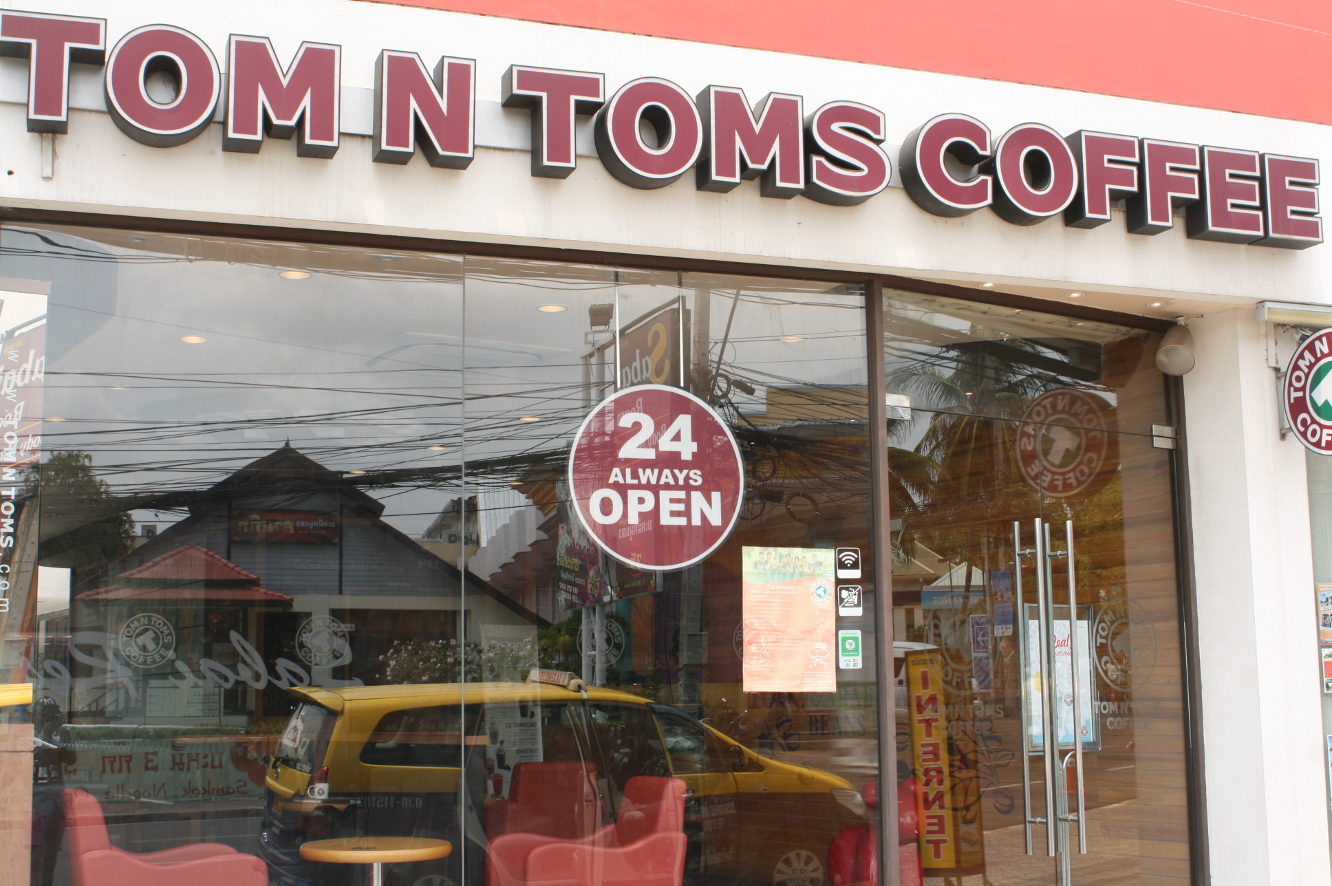 TOMN TOMS COFFEE