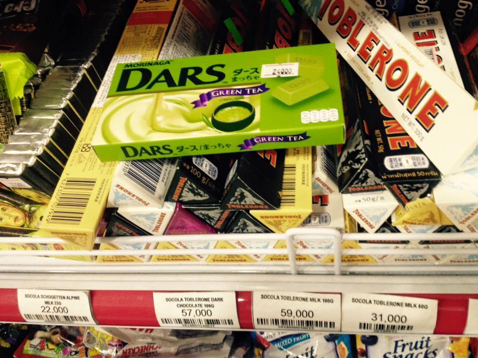 チョコ安い